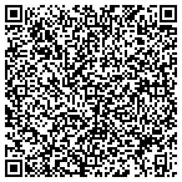 QR-код с контактной информацией организации ГАЛАЕВ К. К. АДВОКАТ