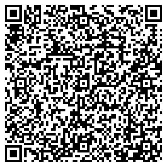 QR-код с контактной информацией организации ЕРОШЕНКО А. Н. АДВОКАТ