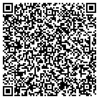 QR-код с контактной информацией организации НОРФОЛК КОНСАЛТИНГ