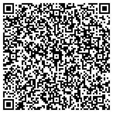 QR-код с контактной информацией организации ТЕРЕХИН А. Г. АДВОКАТ