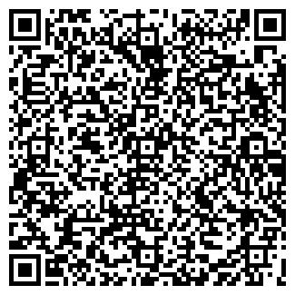 QR-код с контактной информацией организации КВИРИТ, ООО