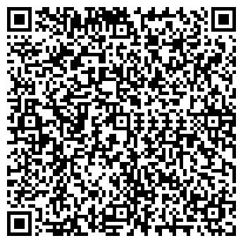 QR-код с контактной информацией организации АВАНТО