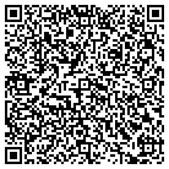 QR-код с контактной информацией организации АДВО-ДЕ ЮРЕ