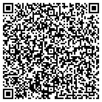 QR-код с контактной информацией организации КАДУЦЕЙ ПРАВОВОЙ ЦЕНТР