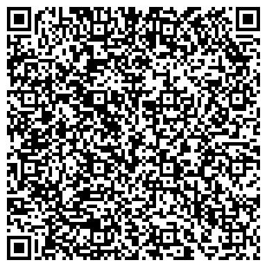 QR-код с контактной информацией организации ИП Асадуллов МУНАЙГАЗКУРЫЛЫС СТРОИТЕЛЬНАЯ ФИРМА
