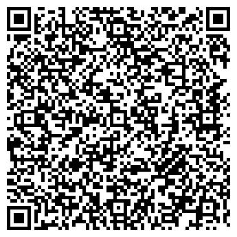 QR-код с контактной информацией организации СТЭК АУДИТ, ООО