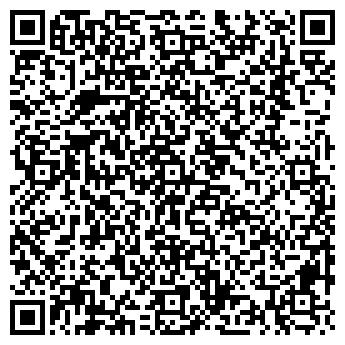 QR-код с контактной информацией организации БИЗНЕС ГРУПП, ООО
