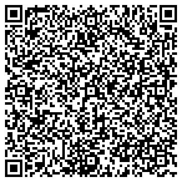 QR-код с контактной информацией организации БЮРО ТЕХНОЛОГИЙ СЕРВИСА