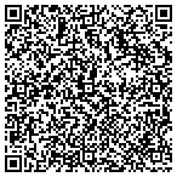"""QR-код с контактной информацией организации ИКФ """"АЛЬТ"""""""