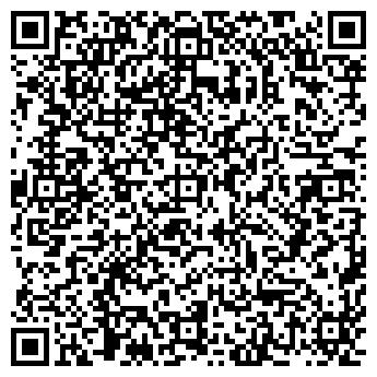 QR-код с контактной информацией организации РЕГАЛ АУДИТ, ООО