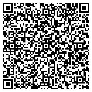 QR-код с контактной информацией организации АРТ ВИЗА, ЗАО