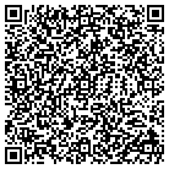 QR-код с контактной информацией организации АКВАТОРИЯ БЦ