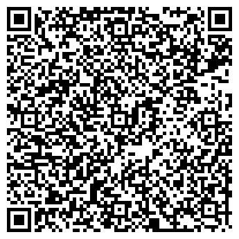 QR-код с контактной информацией организации БЕЛЫЙ ОСТРОВ, ООО