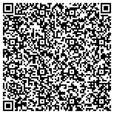 QR-код с контактной информацией организации РЕГИОНАЛЬНАЯ АССОЦИАЦИЯ ТАМОЖЕННЫХ БРОКЕРОВ СЕВЕРО-ЗАПАД