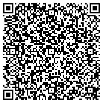 QR-код с контактной информацией организации ИНТЕЛЛЕКТ, ООО