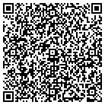 QR-код с контактной информацией организации ЛЕМИАН, ООО