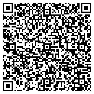 QR-код с контактной информацией организации ТАМОФ.РУ