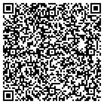 QR-код с контактной информацией организации ТАУС, ООО