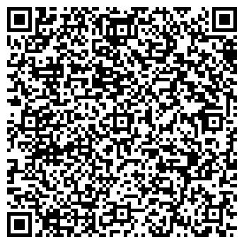 QR-код с контактной информацией организации БЮСИ, ЗАО