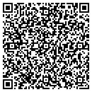 QR-код с контактной информацией организации АРП, ООО