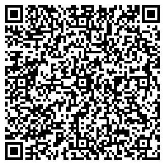 QR-код с контактной информацией организации ООО ДРУЖНЫЙ