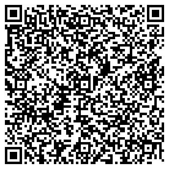 QR-код с контактной информацией организации КАНГО ЛОГИСТИКС