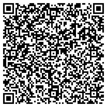 QR-код с контактной информацией организации ПЕРВАЯ ПОМОЩЬ, ЗАО