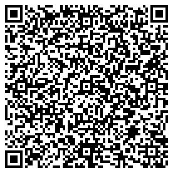 QR-код с контактной информацией организации УРАЛ-НЕВА, ООО