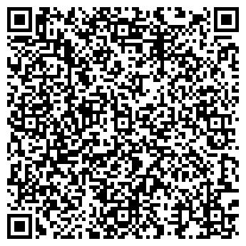 QR-код с контактной информацией организации R - LINE