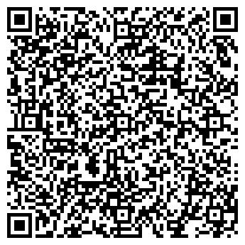 QR-код с контактной информацией организации А-ТЕХОСМОТР ПРИМОРСКАЯ