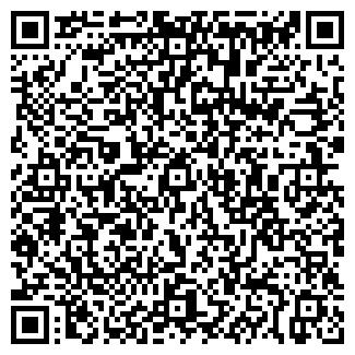 QR-код с контактной информацией организации СТАР-Д, ЗАО