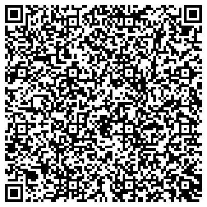 QR-код с контактной информацией организации ЦЕНТРА КОНТРОЛЯ КАЧЕСТВА ТОВАРОВ, РАБОТ, УСЛУГ ЛАБОРАТОРИЯ