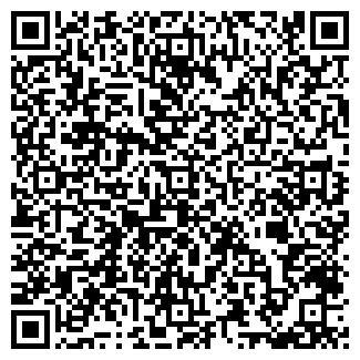 QR-код с контактной информацией организации ГЕО, ООО