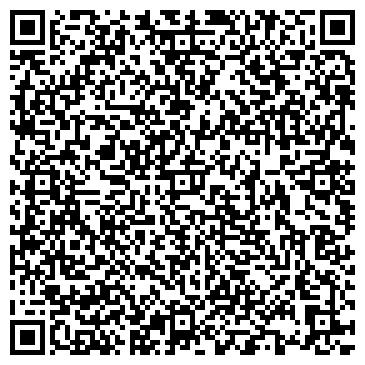 QR-код с контактной информацией организации ГЕММА ИНТЕРНЕЙШНЛ, ЗАО