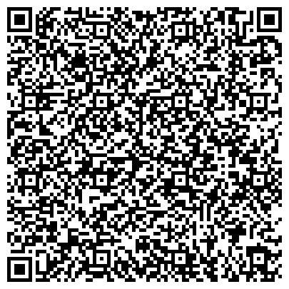 QR-код с контактной информацией организации ООО Товарищество Собственников Жилья «Приморское»