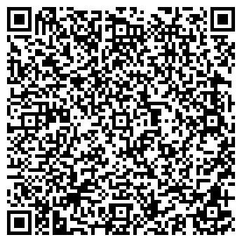 QR-код с контактной информацией организации КОСМОС ТК, ООО
