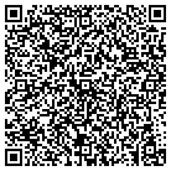 QR-код с контактной информацией организации РИЭЛТ-СИТИ, ООО