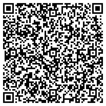 QR-код с контактной информацией организации ТРОИЦКИЙ ДОМ, ООО