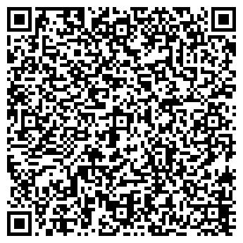 QR-код с контактной информацией организации А-КОМАНДА, ООО