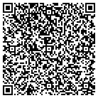 QR-код с контактной информацией организации КОММЕРЦ-КОЛЛЕГИЯ ЛТД