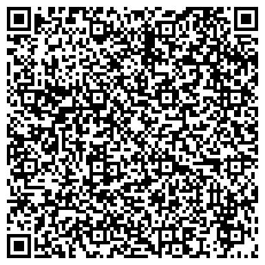 QR-код с контактной информацией организации ОГНИ МАНГИСТАУ ОБЛАСТНАЯ ОБЩЕСТВЕННО-ПОЛИТИЧЕСКАЯ ГАЗЕТА ГКП