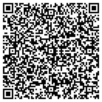 QR-код с контактной информацией организации АЛМАЗ-ПЕРСОНАЛ