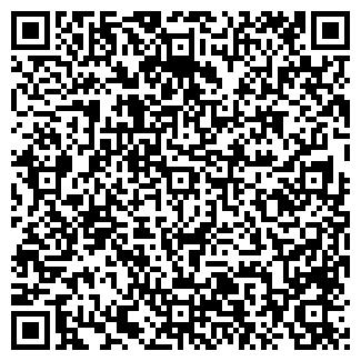 QR-код с контактной информацией организации АТР, ООО