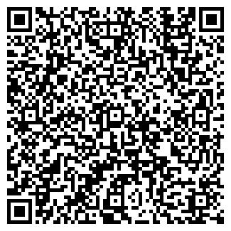 QR-код с контактной информацией организации ВЭРИЭС