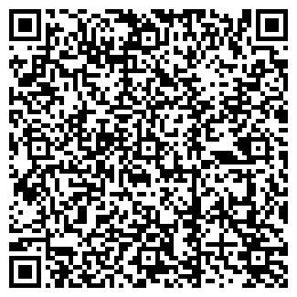 QR-код с контактной информацией организации ДОМУС