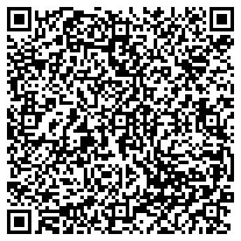 QR-код с контактной информацией организации ПЕРЕСТИЛЬ СК