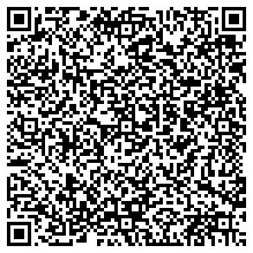 QR-код с контактной информацией организации ПРИМОРСКОЕ СТРАХОВОЕ ОБЩЕСТВО