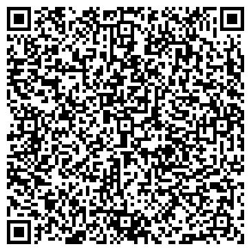 QR-код с контактной информацией организации АКТАУСКОЕ СУДОХОДНОЕ СЕРВИСНОЕ АГЕНТСТВО