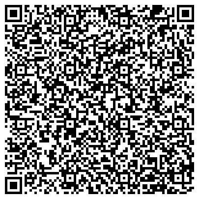 QR-код с контактной информацией организации ТЕРРИТОРИАЛЬНЫЙ ПУНКТ № 67 ОТДЕЛА УФМС РОССИИ ПО СПБ И ЛО