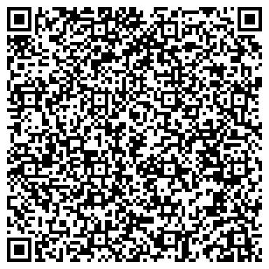QR-код с контактной информацией организации КАЗТРАНСОЙЛ ЗАО МАНГИСТАУСКОЕ НЕФТЕПРОВОДНОЕ УПРАВЛЕНИЕ